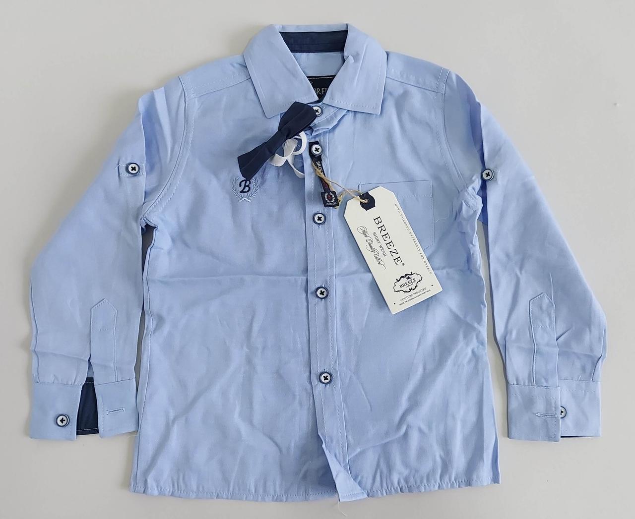 Детская рубашка «Breeze» с длинными рукавами и бабочкой в комплекте (с 74 по 98 р)