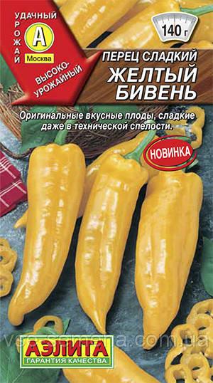 Перец Желтый бивень 0,2 г (Аэлита)