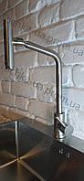 Смеситель для кухни Imperial 31-107-32 нержавеющая сталь