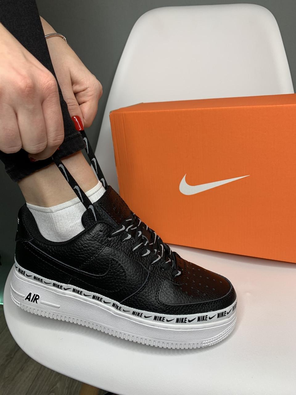 Кроссовки Nike Air Force 1 SE Premium