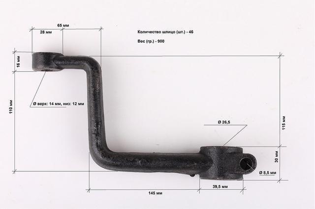 Сошка рулевого механизма Xingtai 24B, Shifeng 244,Taishan 24 КОД  8141