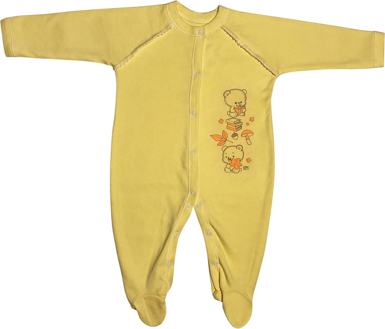 Тёплый человечек слип с начёсом для новорожденных рост 80 9-12 мес на мальчика девочку трикотажный жёлтый