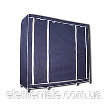 Портативный шкаф-органайзер Supretto 3 секции Синий