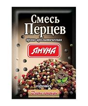 Суміш 5 перців горошок, Ямуна 20г