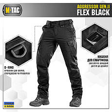 M-Tac штани Aggressor Gen.II Flex - Black, фото 3