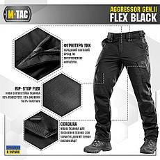 M-Tac штани Aggressor Gen.II Flex - Black, фото 2