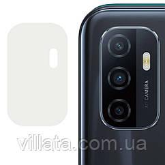 Гибкое защитное стекло 0.18mm на камеру (тех.пак) для Oppo A53