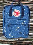 Модный женский рюкзак-сумка канкен синий с рисунками Fjallraven Kanken blue art classic 16 л, фото 6