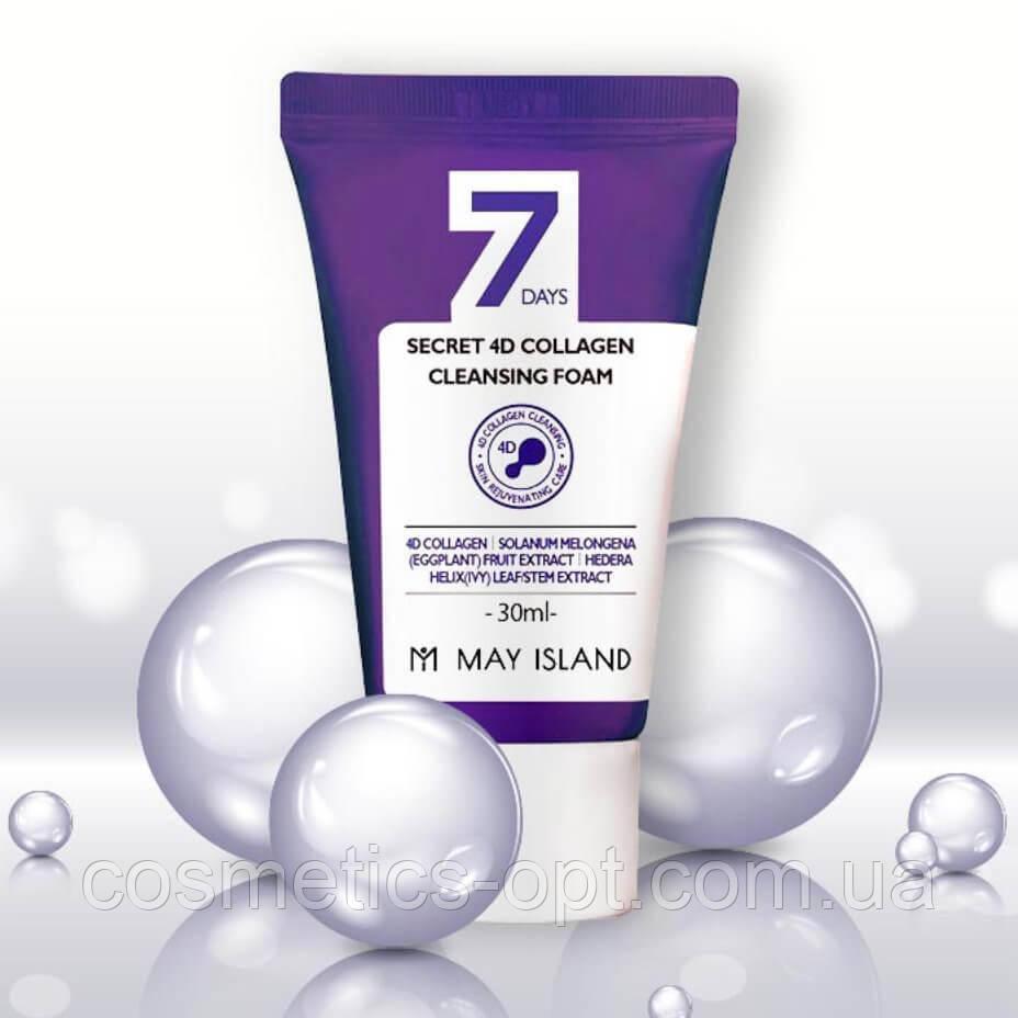 Коллагеновая пенка для умывания May Island 7Days Secret 4D Collagen Cleansing Foam, 30 ml
