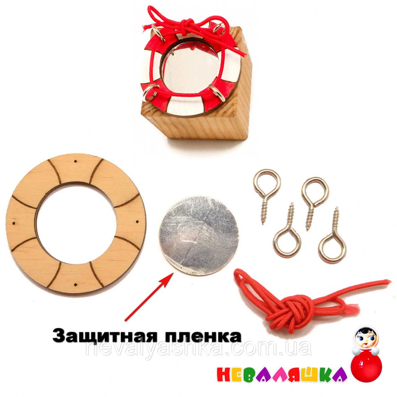 Заготовка для Бизикубика Шнуровка Спасательный Круг 4,8 см + Зеркало Рятувальний Круг + Дзекало бізікубика
