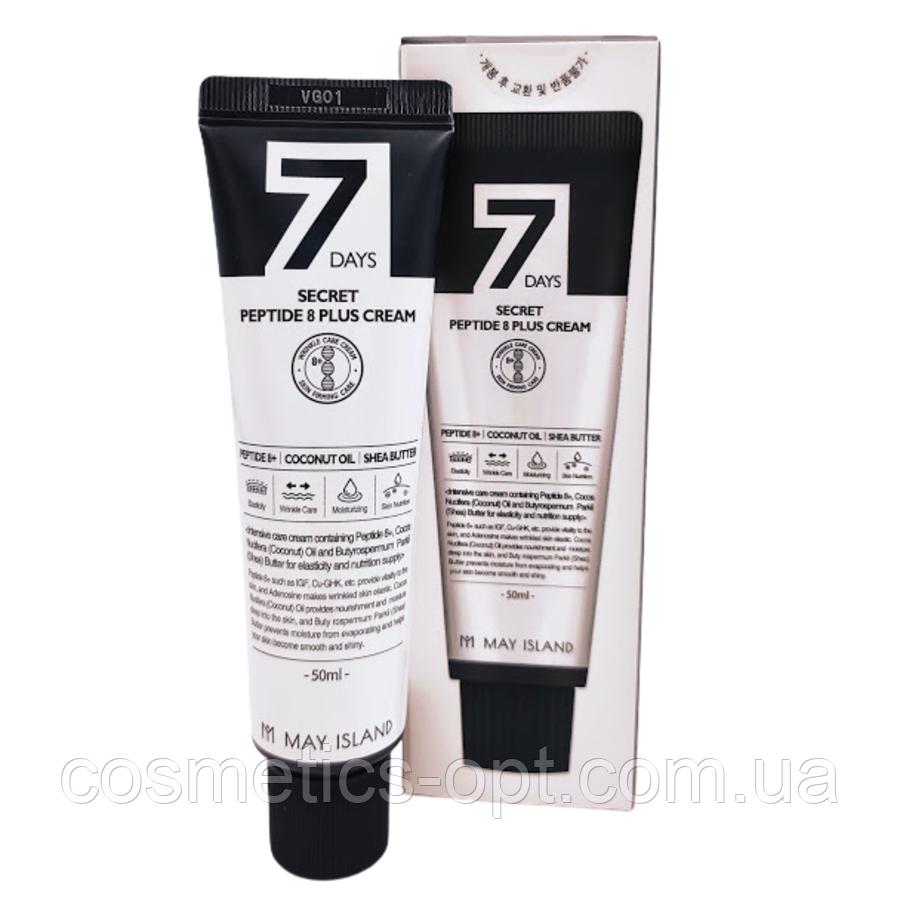 Крем с пептидным комплексом May Island 7 Days Secret Peptide 8 Plus Cream, 50 мл