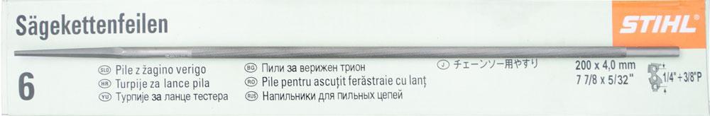 Напильник для заточки цепей Stihl 4x200мм (6шт.)
