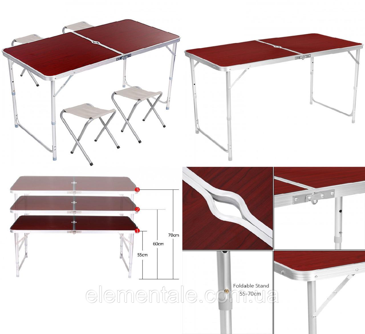 Стол для пикника Folding Table Коричневый