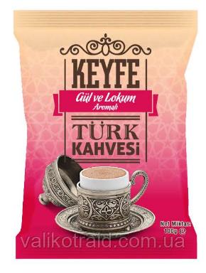 Keyfe Güllü Lokumlu Кофе турецкий с добавкой розы Keyfe Güllü Lokumlu   100 гр, Турция