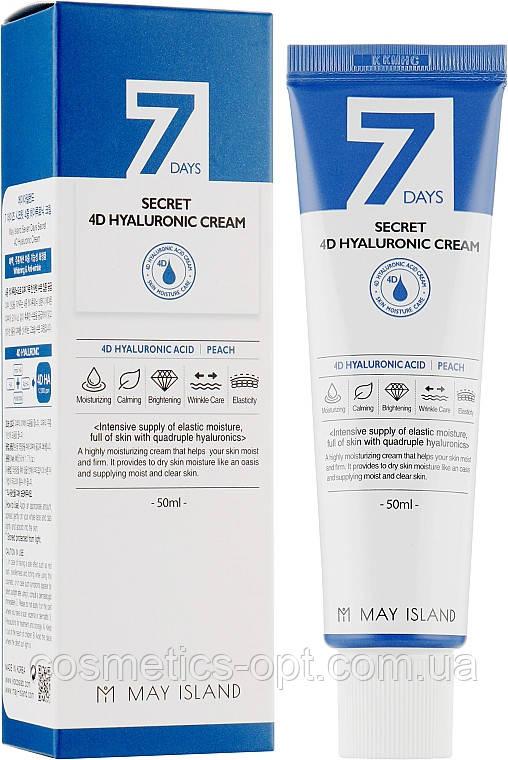 Крем с 4 видами гиалуроновой кислоты May Island 7 Days Secret 4D Hyaluronic Cream, 50 мл