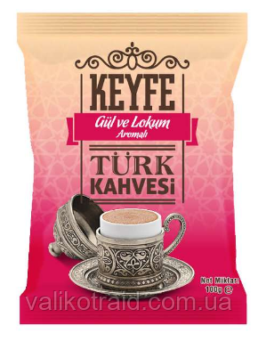 Кофе турецкий с добавкой розы Keyfe Güllü Lokumlu   100 гр, Турция