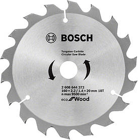 Диск пильный Bosch 160x18x20 по дереву