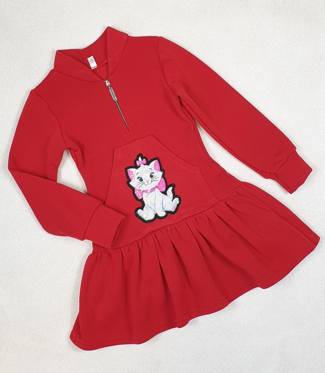 Теплое красное  платье на  худенькую девочку 104 110  116 122 см Украина