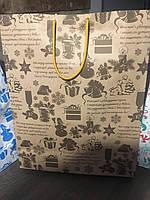 Пакет паперовий подарунковий Новорічний з привітаннями бурий 350*450*150 мм