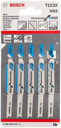 Пилочки для электролобзика Bosch T123A (5шт.), фото 2