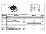 FDS6690A / FDS6690AS / FDS 6690A 6690AS SOP8 - N-Channel MOSFET, фото 5