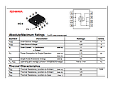 FDS6690A / FDS6690AS / FDS 6690A 6690AS SOP8 - N-Channel MOSFET, фото 6
