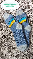 Чоловічі носки 100% шерсть