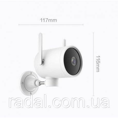 IP-камера наружная Xiaomi iMilab EC3 Outdoor Security Camera 1080P White (Global)