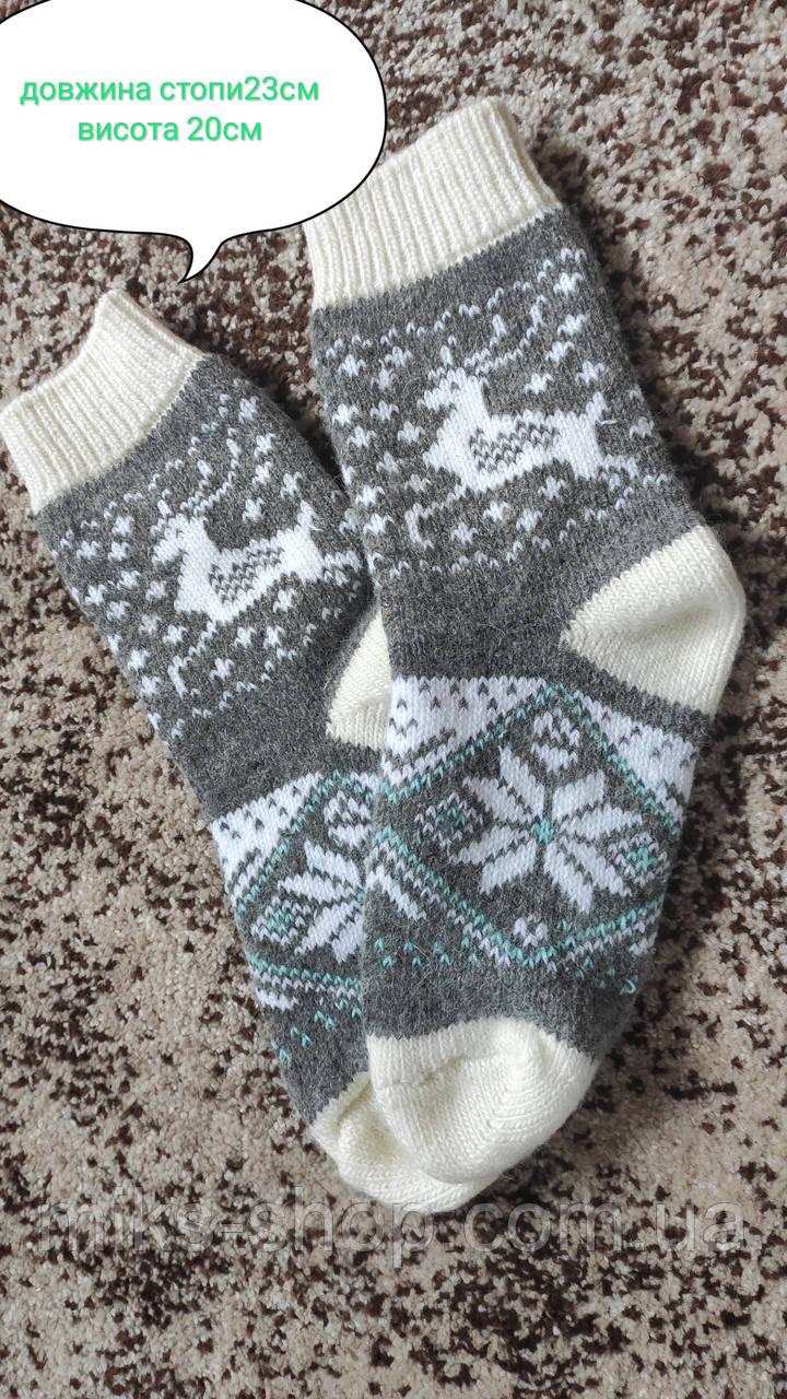 Носки зимові 100% шерсть