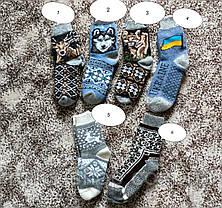 Носки зимові 100% шерсть, фото 3