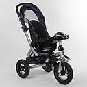 Детский трехколесный велосипед синий Best Trike 698 фара с USB пульт телескопическая ручка надувные колеса, фото 2