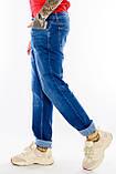 Батальные джинсы Franco Benussi Fb16-625 синие, фото 5