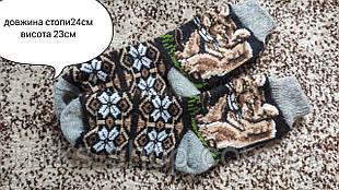 Чоловічі шерстяні носки