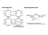 G524B2T11U [54B2x] SOT23-5 - Active Low 2.5A 70mΩ Power Distribution Switch - силовой ключ, фото 3