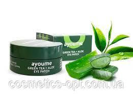 Гидрогелевые патчи для глаз с экстрактами зелёного чая и алоэ Ayoume Green Tea + Aloe Eye Patch, 60 шт