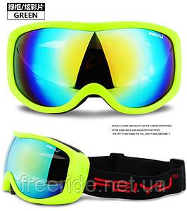 Лыжная маска FEIYU (071) очки для сноуборда салатовая