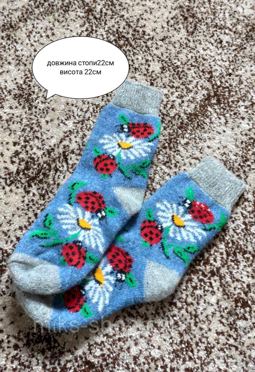 Шерстяні шкарпетки зимові