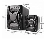 Компьютерные колонки Kisonli (U-2500BT) Desktop Speaker 2.1 c USB и microSD ридером, фото 4