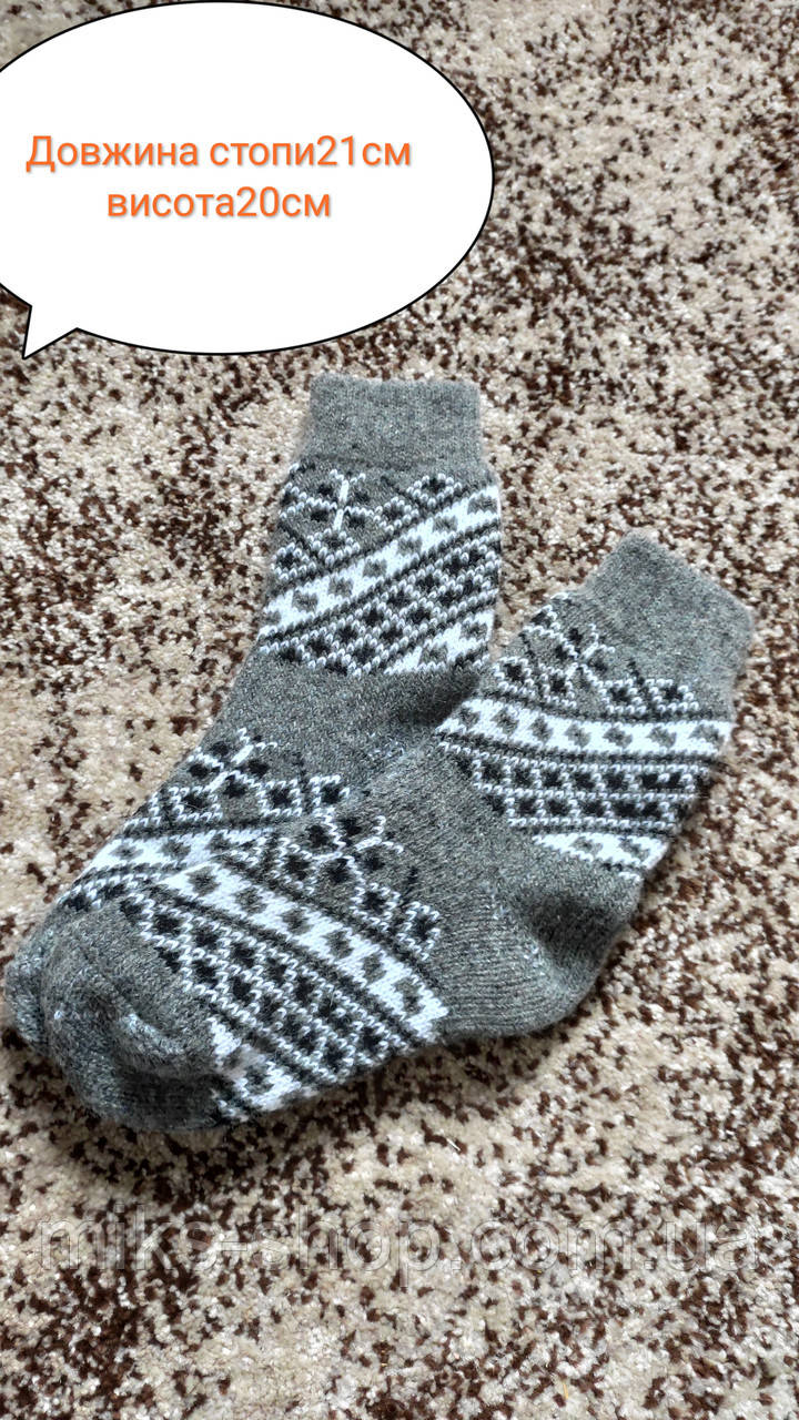 Носки 100% шерсть