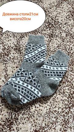 Носки 100% шерсть, фото 2