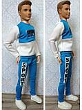 (Не для перепродажи!) Одежда для Кена - спортивный костюм, фото 8