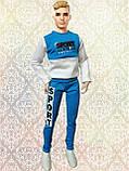 (Не для перепродажи!) Одежда для Кена - спортивный костюм, фото 4