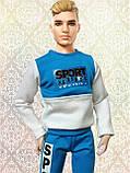 (Не для перепродажи!) Одежда для Кена - спортивный костюм, фото 5