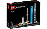 Конструктор LEGO Architecture Шанхай 597 деталей (21039)