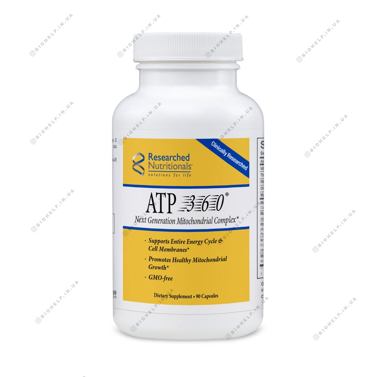 ATP 360 / АТП 360 митохондриальный комплекс 90 капс. Researched Nutritionals