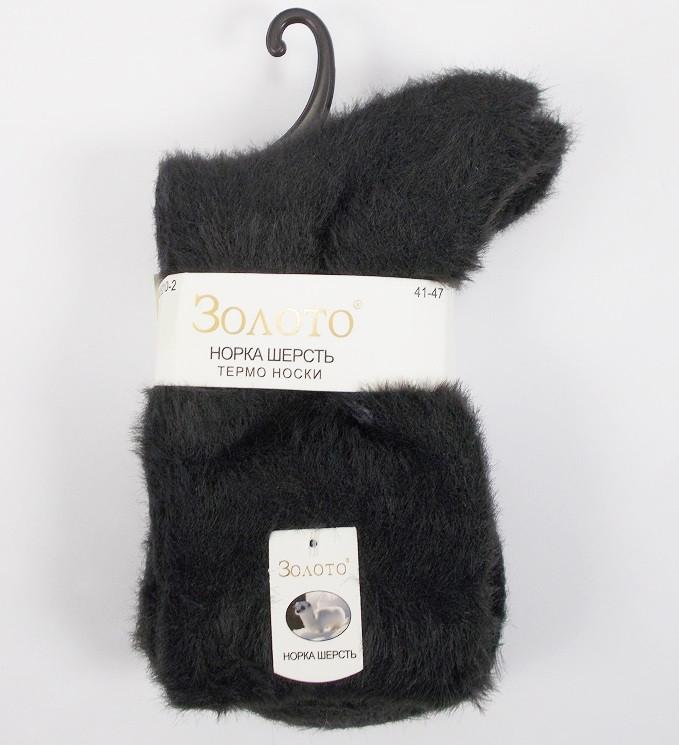 Носки термо норка Золото 210 размер 41-47 темно-серые