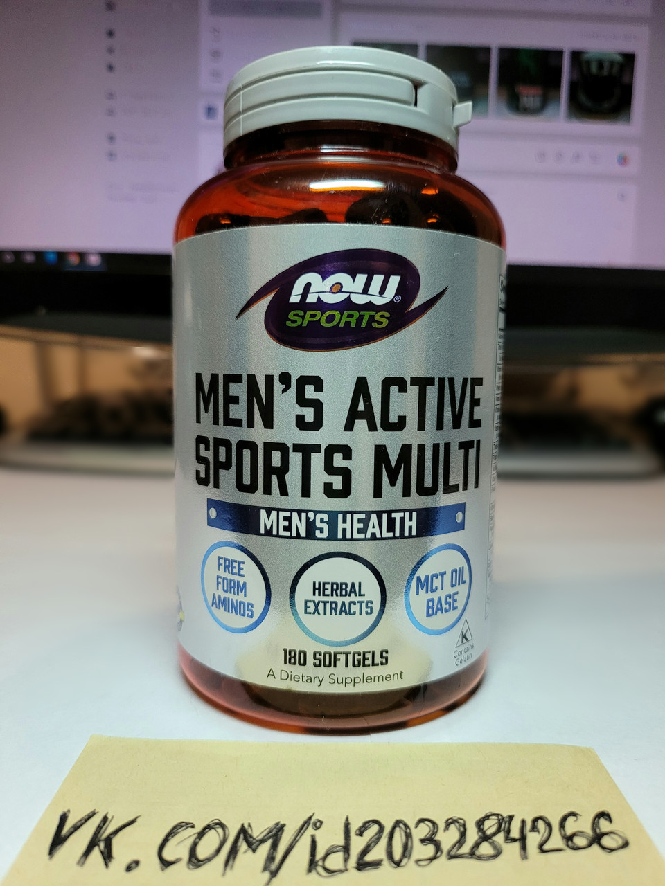 Витамины для мужчин Now Men's Extreme Sports Multi 180 Softgels нау фудс