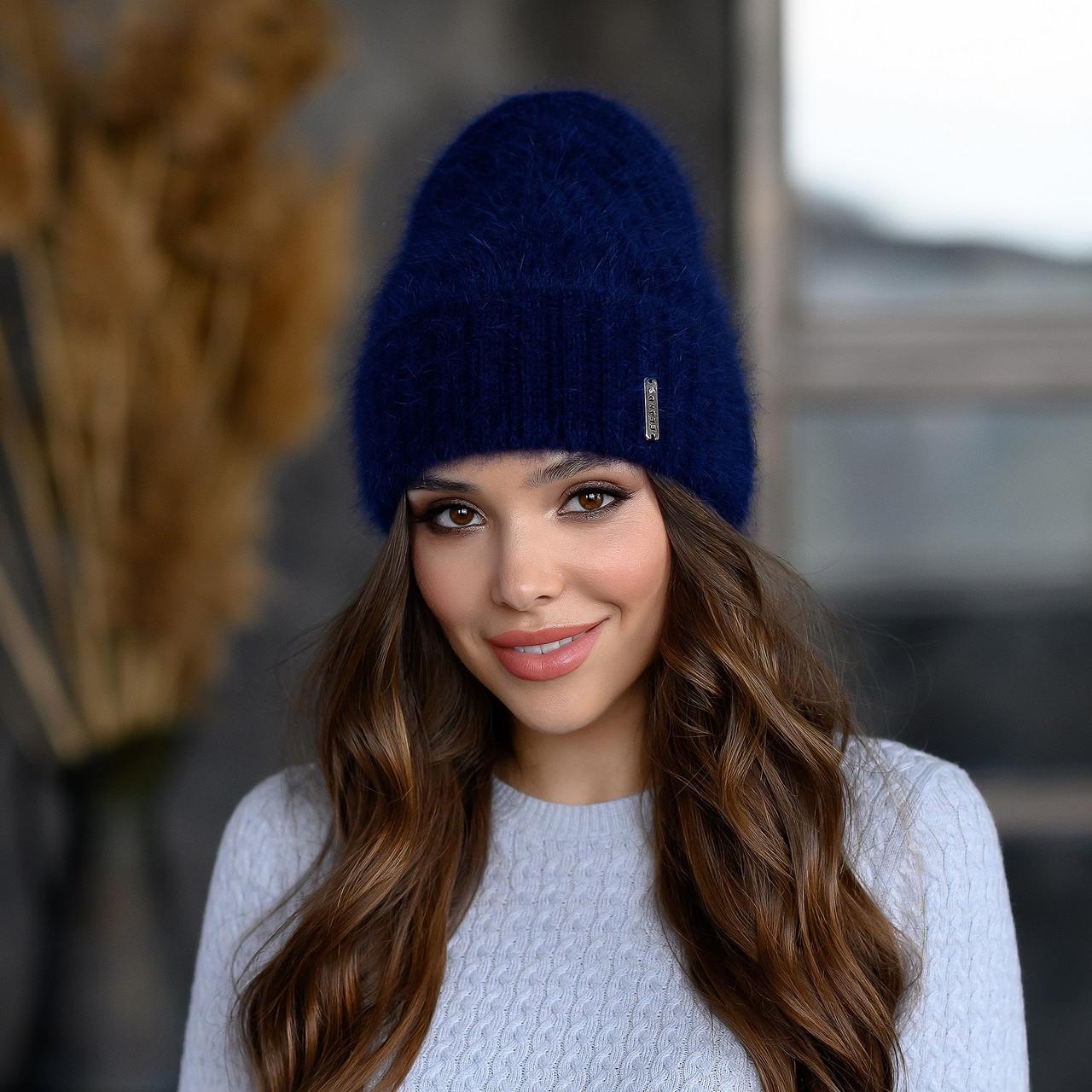 """Вязанная шапка """"Эмили """" цвет синий"""