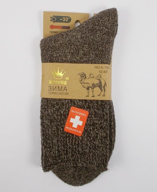Носки термо без резинки верблюжья шерсть размер 42-48 коричневый меланж