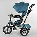 Детский трехколесный велосипед бирюзовый Best Trike 5890 фара с USB пульт поворотное сидение надувные колеса, фото 4